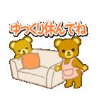 毎日ほっこり クマさん親子(個別スタンプ:19)