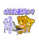 毎日ほっこり クマさん親子(個別スタンプ:27)
