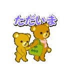 毎日ほっこり クマさん親子(個別スタンプ:39)