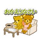 毎日ほっこり クマさん親子(個別スタンプ:40)