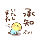 『夏・敬語』 やさしいスタンプ(個別スタンプ:3)