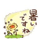 『夏・敬語』 やさしいスタンプ(個別スタンプ:6)