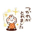 『夏・敬語』 やさしいスタンプ(個別スタンプ:28)