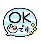 シンプルNo1!大人の敬語♡デカ文字スタンプ(個別スタンプ:2)