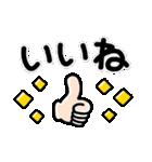 シンプルNo1!大人の敬語♡デカ文字スタンプ(個別スタンプ:3)