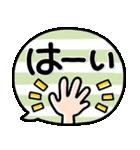 シンプルNo1!大人の敬語♡デカ文字スタンプ(個別スタンプ:4)