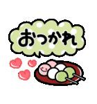 シンプルNo1!大人の敬語♡デカ文字スタンプ(個別スタンプ:5)