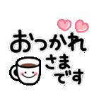 シンプルNo1!大人の敬語♡デカ文字スタンプ(個別スタンプ:6)