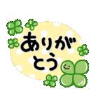 シンプルNo1!大人の敬語♡デカ文字スタンプ(個別スタンプ:7)