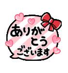シンプルNo1!大人の敬語♡デカ文字スタンプ(個別スタンプ:8)