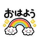 シンプルNo1!大人の敬語♡デカ文字スタンプ(個別スタンプ:9)