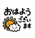 シンプルNo1!大人の敬語♡デカ文字スタンプ(個別スタンプ:10)