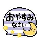 シンプルNo1!大人の敬語♡デカ文字スタンプ(個別スタンプ:11)