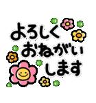 シンプルNo1!大人の敬語♡デカ文字スタンプ(個別スタンプ:13)