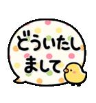 シンプルNo1!大人の敬語♡デカ文字スタンプ(個別スタンプ:15)