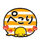シンプルNo1!大人の敬語♡デカ文字スタンプ(個別スタンプ:17)