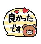 シンプルNo1!大人の敬語♡デカ文字スタンプ(個別スタンプ:19)