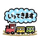 シンプルNo1!大人の敬語♡デカ文字スタンプ(個別スタンプ:23)