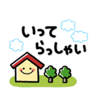 シンプルNo1!大人の敬語♡デカ文字スタンプ(個別スタンプ:24)