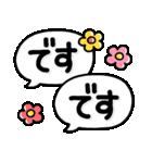 シンプルNo1!大人の敬語♡デカ文字スタンプ(個別スタンプ:25)