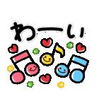 シンプルNo1!大人の敬語♡デカ文字スタンプ(個別スタンプ:27)