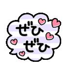 シンプルNo1!大人の敬語♡デカ文字スタンプ(個別スタンプ:28)