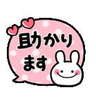 シンプルNo1!大人の敬語♡デカ文字スタンプ(個別スタンプ:29)