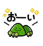 シンプルNo1!大人の敬語♡デカ文字スタンプ(個別スタンプ:30)