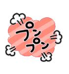 シンプルNo1!大人の敬語♡デカ文字スタンプ(個別スタンプ:34)