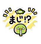 シンプルNo1!大人の敬語♡デカ文字スタンプ(個別スタンプ:35)