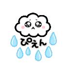 シンプルNo1!大人の敬語♡デカ文字スタンプ(個別スタンプ:36)