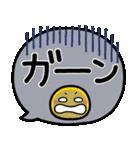シンプルNo1!大人の敬語♡デカ文字スタンプ(個別スタンプ:37)