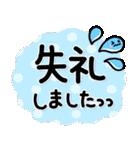 シンプルNo1!大人の敬語♡デカ文字スタンプ(個別スタンプ:38)