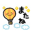 シンプルNo1!大人の敬語♡デカ文字スタンプ(個別スタンプ:40)