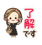 大人女子の日常【夏・気づかい】(個別スタンプ:1)