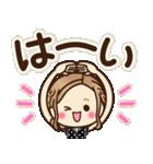 大人女子の日常【夏・気づかい】(個別スタンプ:2)
