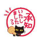 大人女子の日常【夏・気づかい】(個別スタンプ:3)