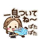 大人女子の日常【夏・気づかい】(個別スタンプ:8)