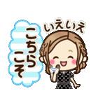 大人女子の日常【夏・気づかい】(個別スタンプ:11)