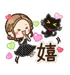 大人女子の日常【夏・気づかい】(個別スタンプ:12)