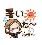 大人女子の日常【夏・気づかい】(個別スタンプ:17)
