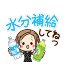 大人女子の日常【夏・気づかい】(個別スタンプ:19)
