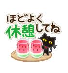 大人女子の日常【夏・気づかい】(個別スタンプ:21)
