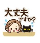 大人女子の日常【夏・気づかい】(個別スタンプ:22)