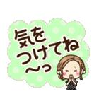 大人女子の日常【夏・気づかい】(個別スタンプ:23)