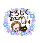 大人女子の日常【夏・気づかい】(個別スタンプ:25)