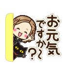 大人女子の日常【夏・気づかい】(個別スタンプ:26)