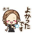 大人女子の日常【夏・気づかい】(個別スタンプ:27)