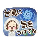 大人女子の日常【夏・気づかい】(個別スタンプ:31)