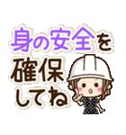 大人女子の日常【夏・気づかい】(個別スタンプ:32)